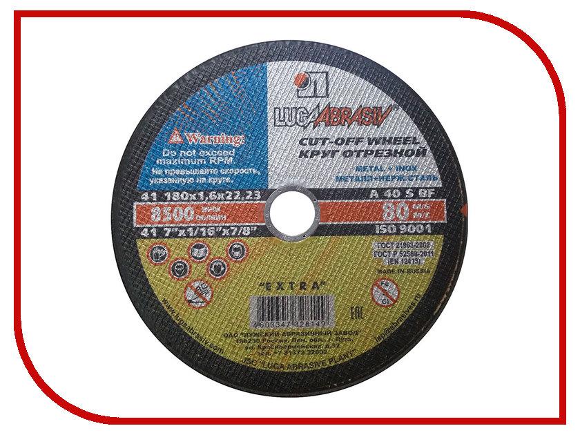 Luga Abrasiv 4448 A40 отрезной по металлу и нержавеющей стали 180x1.6x22mm 25шт