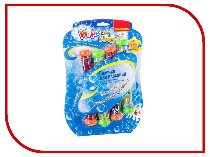Игрушка Bondibon Играем в воде Палочки для плавания YG08S / BB2431 bondibon копилка в технике декопатч сердечко