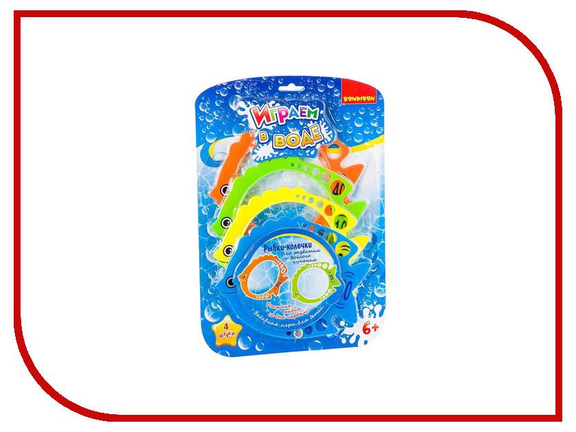 Игрушка Bondibon Играем в воде Рыбки-колечки YG07S / BB2430 bondibon копилка в технике декопатч сердечко