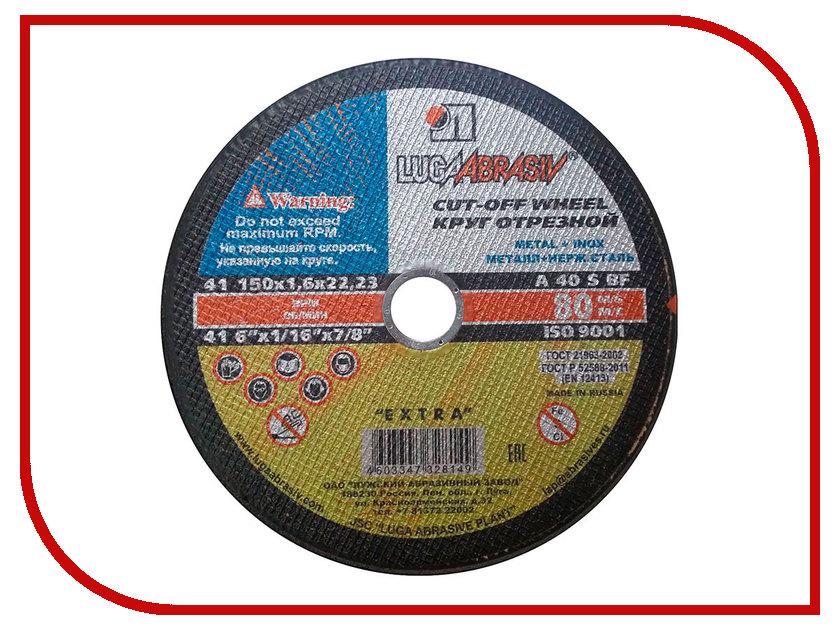 Диск Luga Abrasiv 4447 A40 отрезной по металлу и нержавеющей стали 150x1.6x22mm 25шт круг отрезной luga по металлу 115х1 2х22