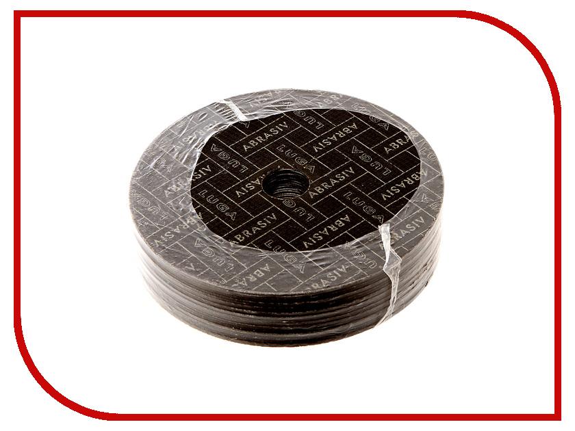Диск Luga Abrasiv 16459 A54 отрезной по металлу и нержавеющей стали 150x1.2x22mm 50шт круг отрезной luga по металлу 115х1 2х22