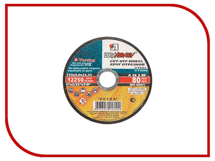 Диск Luga Abrasiv 3337 A36 отрезной по металлу 125x2x22mm 25шт круг отрезной luga по металлу 115х1 2х22