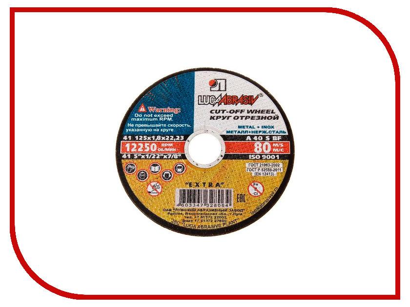 Диск Luga Abrasiv 45563 A40 отрезной по металлу и нержавеющей стали 125x1.8x22mm 25шт круг отрезной luga по металлу 115х1 2х22