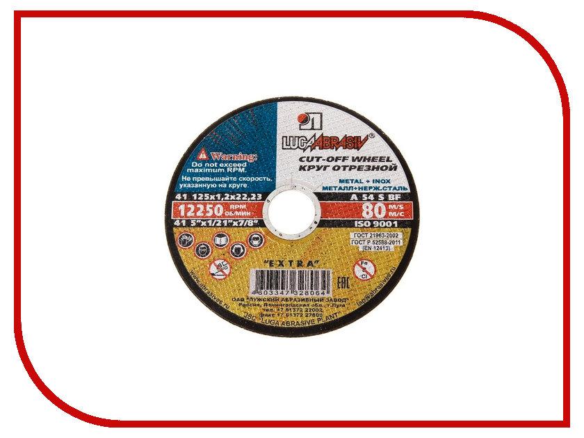 Диск Luga Abrasiv 3276 A54 отрезной по металлу и нержавеющей стали 125x1.2x22mm 50шт круг отрезной luga по металлу 115х1 2х22