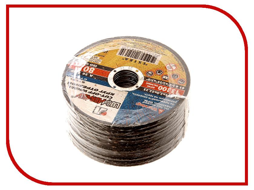 Диск Luga Abrasiv 2873 A36 отрезной по металлу 115x2x22mm 25шт круг отрезной luga по металлу 115х1 2х22