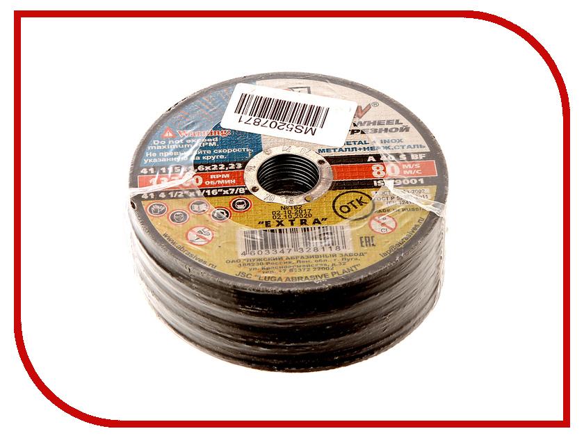 Диск Luga Abrasiv 3684 A40 отрезной по металлу и нержавеющей стали 115x1.6x22mm 25шт круг отрезной luga по металлу 115х1 2х22