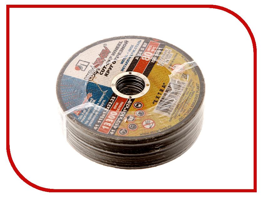 Диск Luga Abrasiv 3186 A54 отрезной по металлу и нержавеющей стали 115x1.2x22mm 50шт круг отрезной luga по металлу 115х1 2х22