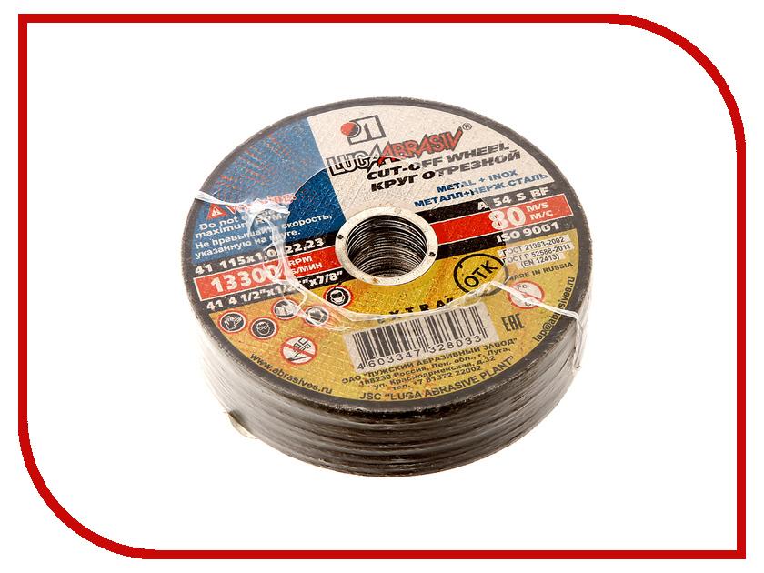 Диск Luga Abrasiv 7335 A54 отрезной по металлу и нержавеющей стали 115x1x22mm 50шт круг отрезной luga по металлу 115х1 2х22