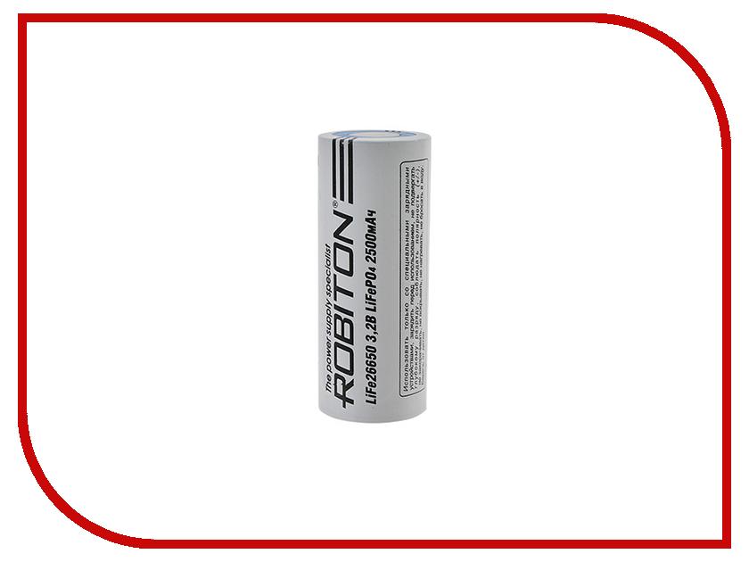 все цены на Аккумулятор 26650 - Robiton LiFe26650 2500mAh PK1 LiFe2500-26650 онлайн