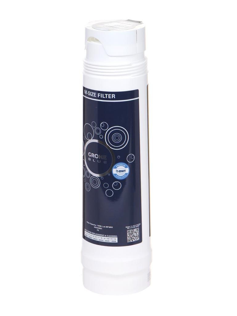 Фильтр Grohe M-size Blue 40430001