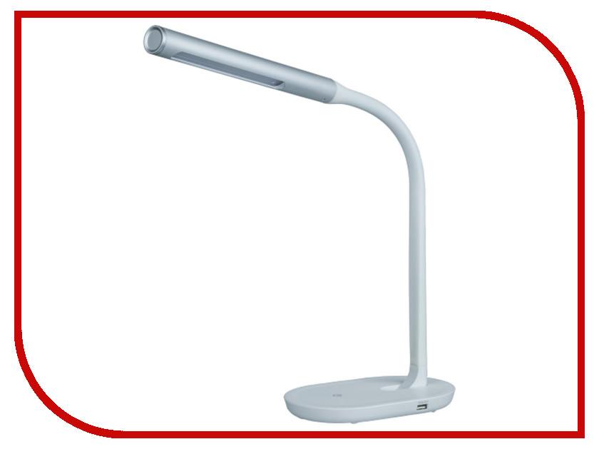 Настольная лампа Navigator 61 307 NDF-D020-9W-4K-WH-LED