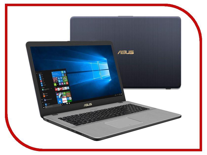 Ноутбук ASUS N705UN 90NB0GV1-M01400 (Intel Core i7-8550U 1.8 GHz/12288Mb/2000Gb + 128Gb SSD/No ODD/nVidia GeForce MX150 2048Mb/Wi-Fi/Cam/17.3/1920x1080/Windows 10 64-bit) ноутбук asus gl552vw 90nb09i3 m08520 intel core i7 6700hq 2 6 ghz 12288mb 2000gb dvd rw nvidia geforce gtx 960m 2048mb wi fi bluetooth cam 15 6 1920x1080 windows 10 64 bit