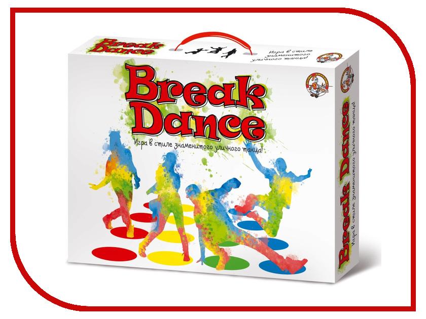 Настольная игра Десятое Королевство Break Dance 01919 настольная игра десятое королевство развивающая забавушки 1363
