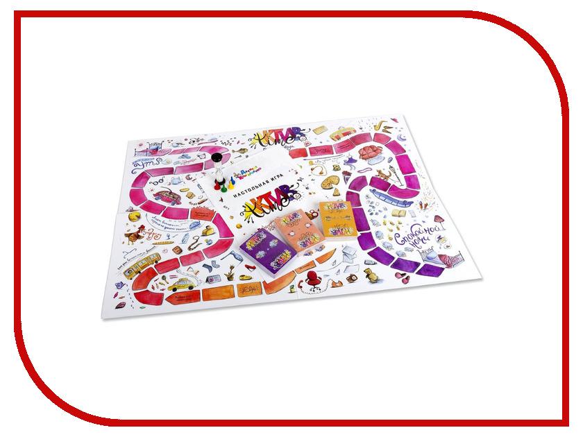 Настольная игра Десятое Королевство Актив Time 01949 десятое королевство развивающая игра я читаю я считаю