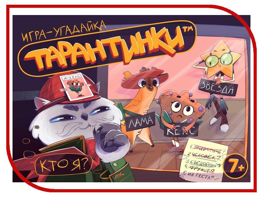 Настольная игра Десятое Королевство Тарантинки 02717