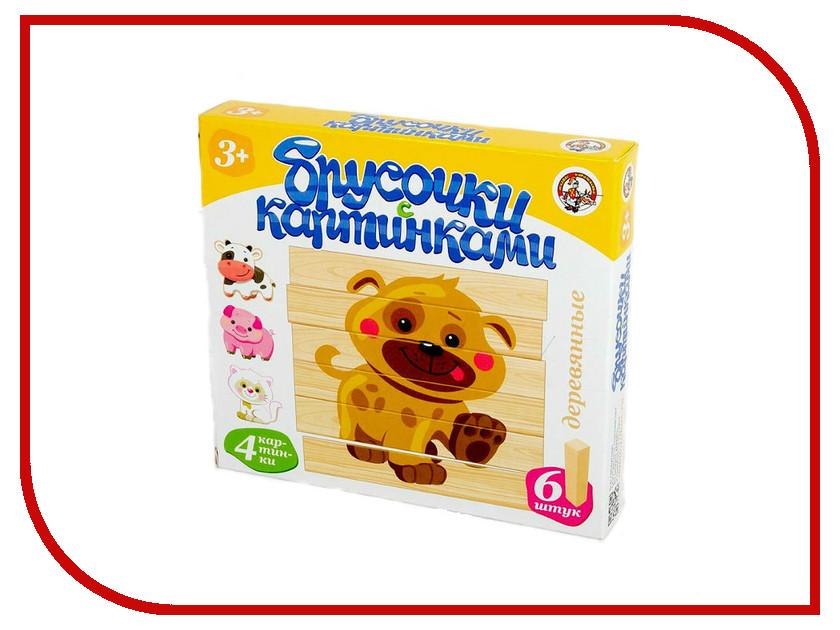 Деревянные игрушки 01970  Игрушка Десятое Королевство Домашние животные 01970