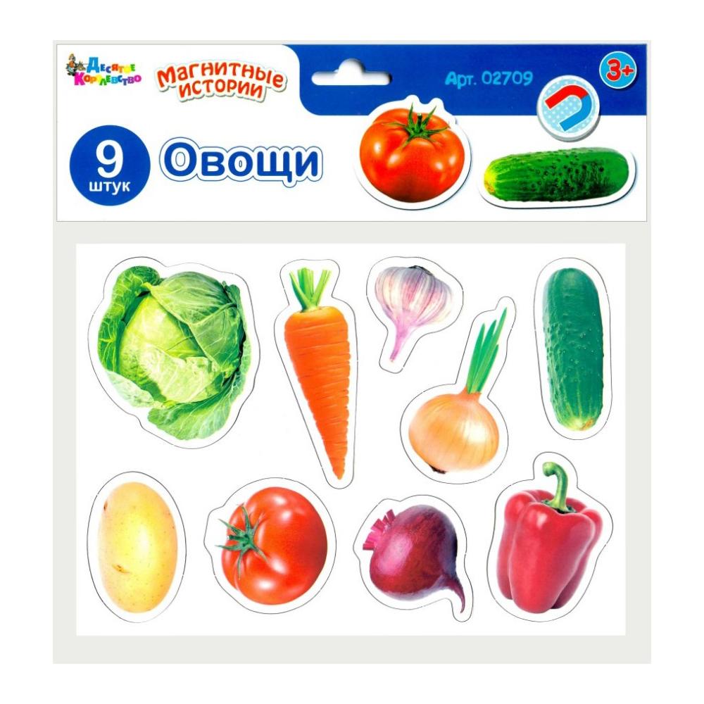 Магниты Десятое Королевство Овощи 02709