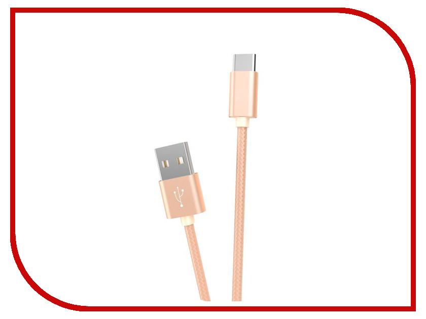 Аксессуар Rapid USB-TypeC 1m Gold 72615