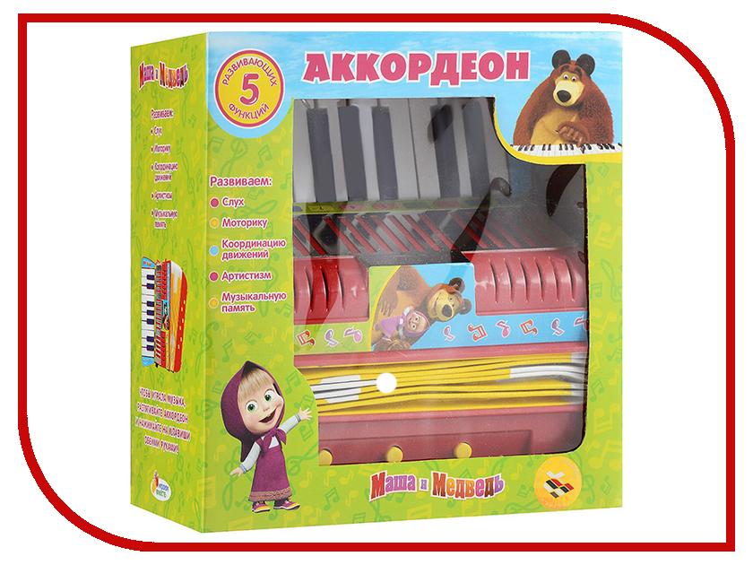 Детский музыкальный инструмент Играем вместе Аккордеон Маша и Медведь 2003 B88357-R2 музыкальный инструмент детский doremi синтезатор 37 клавиш с дисплеем