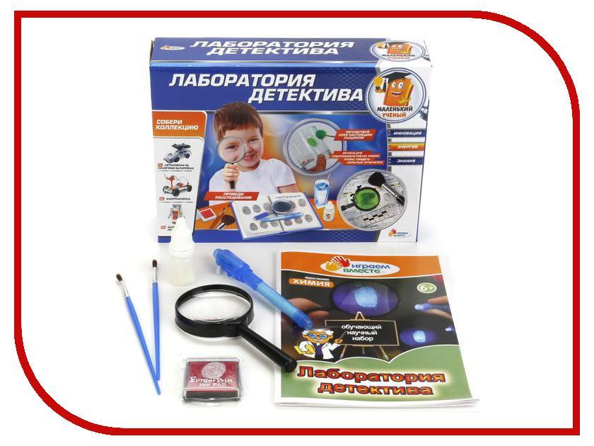 Игра Играем вместе Лаборатория детектива TXH-131-R