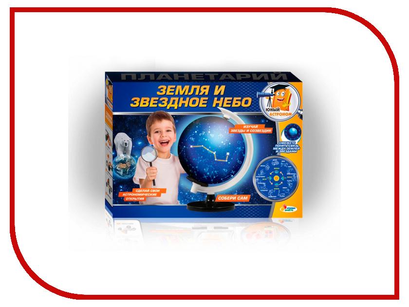 Игра Играем вместе Земля и звездное небо TXH-139-R