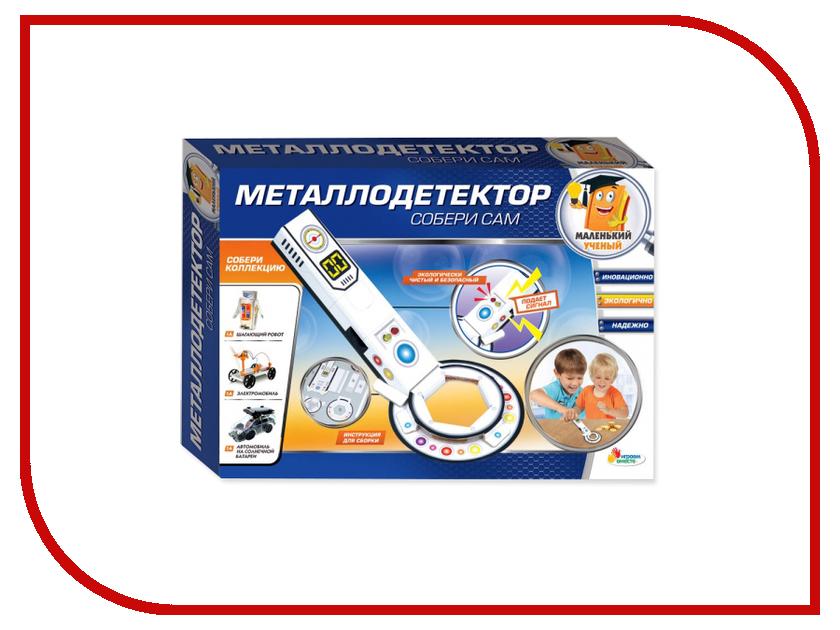 Игра Играем вместе Металлодетектор TXSC-001-R