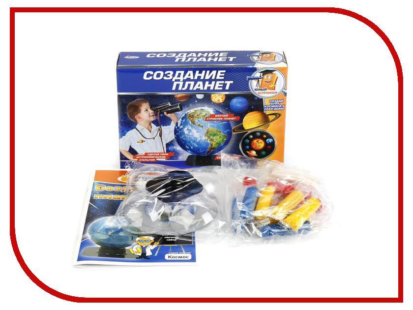 Игра Играем вместе Создание планет TXH-137-R