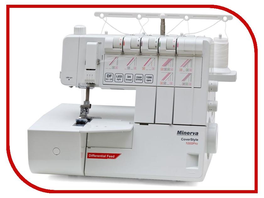 Оверлок Minerva CS1000Pro