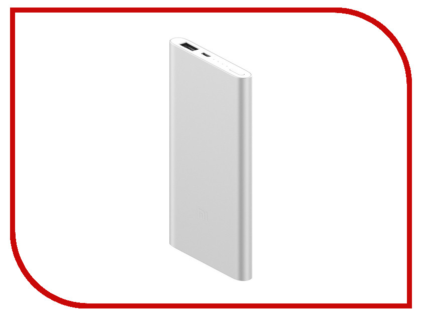 Аккумулятор Xiaomi Mi Power Bank 2 PLM10ZM 5000mAh Silver