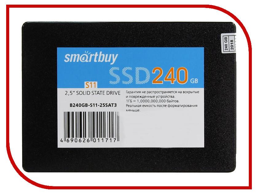 Жесткий диск 240Gb - SmartBuy S11 SB240GB-S11-25SAT3 стоимость