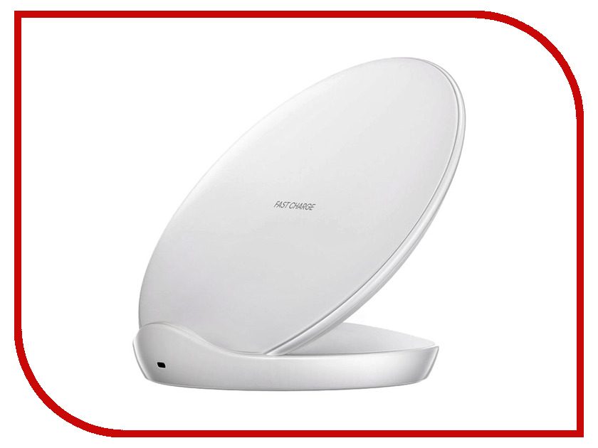 Зарядное устройство Samsung EP-N5100BWRGRU White потолочный светильник omnilux oml 74017 05