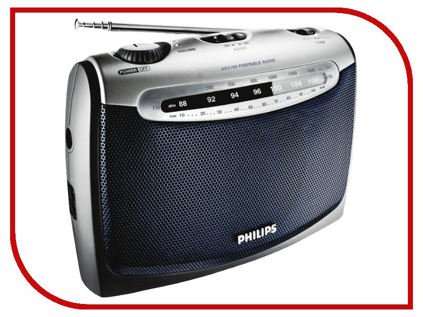Радиоприемник Philips AE 2160 мультиварка philips hd3197 03