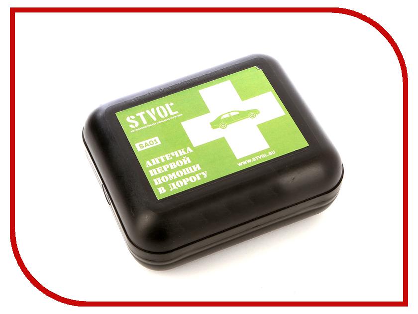 Аптечка Stvol SA01