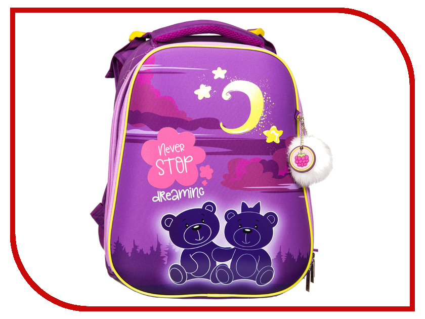 Рюкзак Berlingo Expert Dreaming bears RU038011 254928 berlingo ранец berlingo expert light purple bubbles