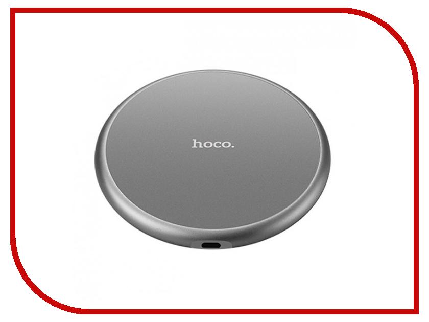 Зарядное устройство HOCO CW3A Metal Gray цена