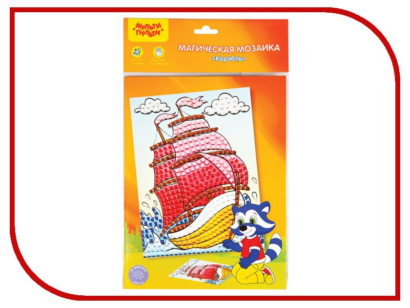 Набор Мульти-Пульти Мозаика магическая Корабль AP_16172 257870