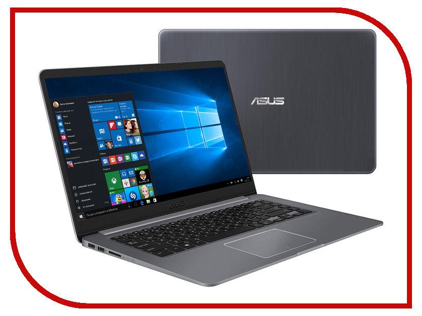 Ноутбук ASUS S510UN-BQ195T 90NB0GS5-M02720 (Intel Core i7-7500U 2.7 GHz/8192Mb/1000Gb + 256Gb SSD/nVidia GeForce MX150 2048Mb/Wi-Fi/Bluetooth/Cam/15.6/1920x1080/Windows 10 64-bit) ноутбук dell alienware a15 2211 intel core i7 6700hq 2 6 ghz 12288mb 1000gb 256gb ssd nvidia geforce gtx 970m 3072mb wi fi bluetooth cam 15 6 1920x1080 windows 10 64 bit