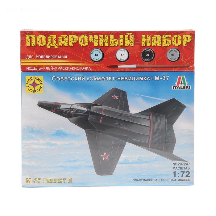 Сборная модель Моделист Самолет-невидимка М-37 ПН207247