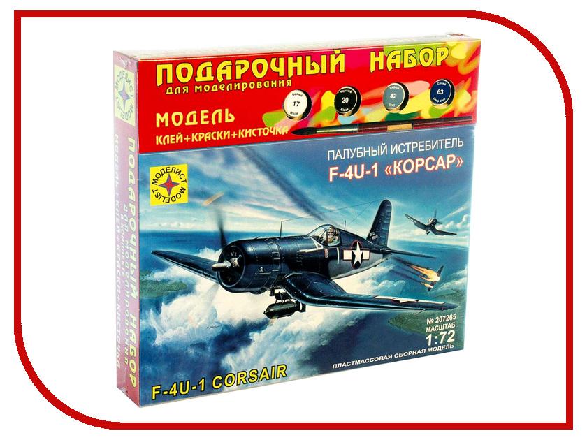 Сборная модель Моделист Палубный истребитель F-4U-1 Корсар ПН207265 самолёт моделист палубный супер этандар 1 72 207215