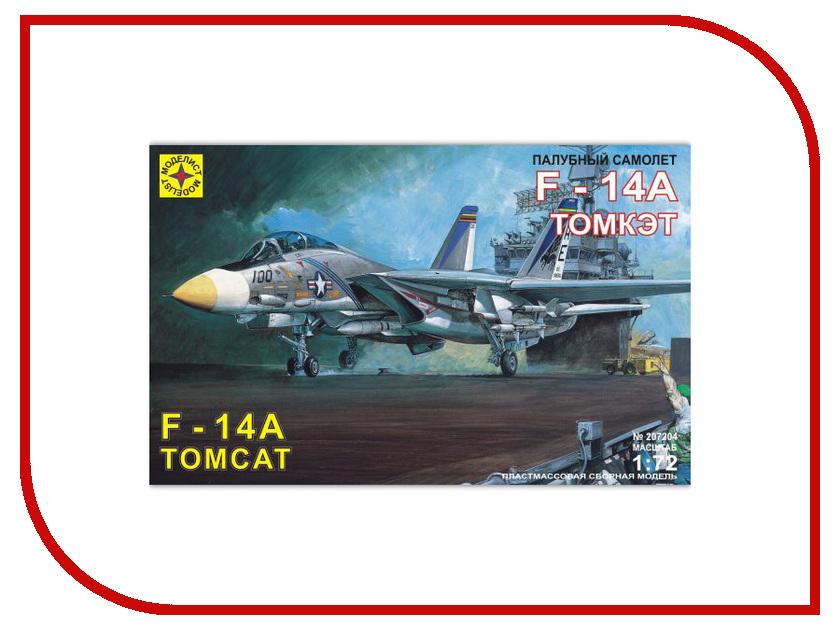 Сборная модель Моделист Палубный самолет F-14A Томкэт 207204 самолёт моделист палубный супер этандар 1 72 207215