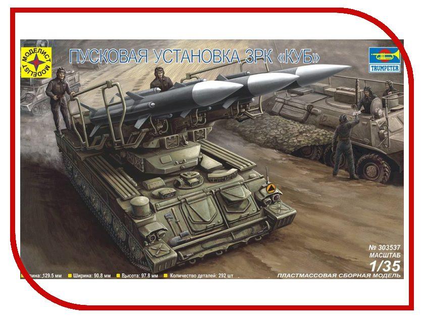 Сборная модель Моделист Пусковая установка ЗРК КУБ 303537