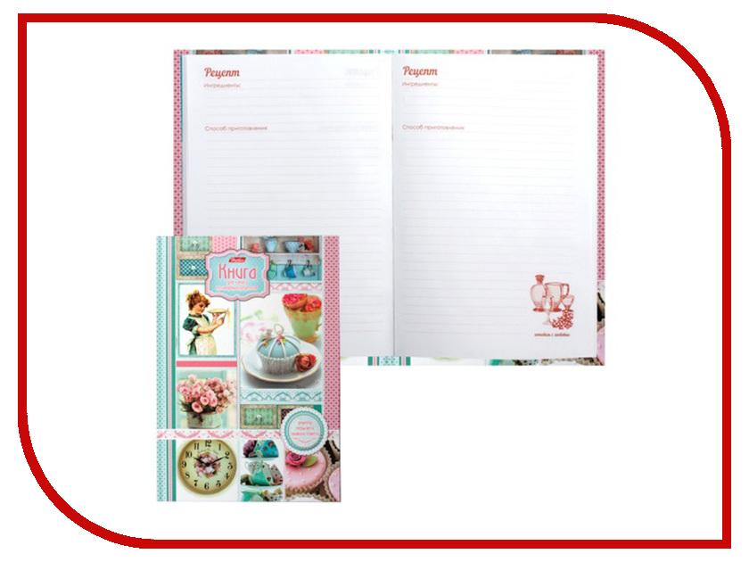 Ежедневник Hatber Кулинарные секреты A5 80л 80КК5В_14303 - для записи рецептов