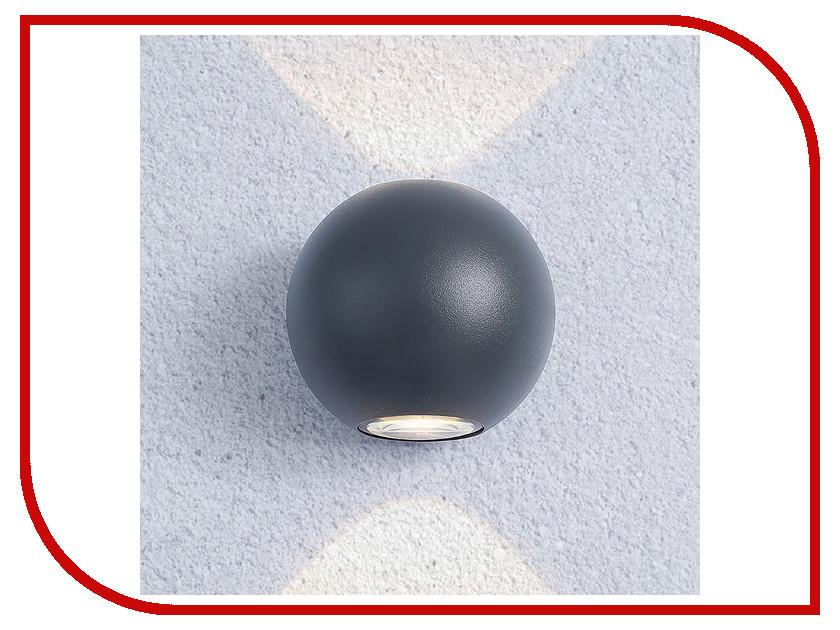 Светильник Elektrostandard 1566 Techno Led Diver Grey цена