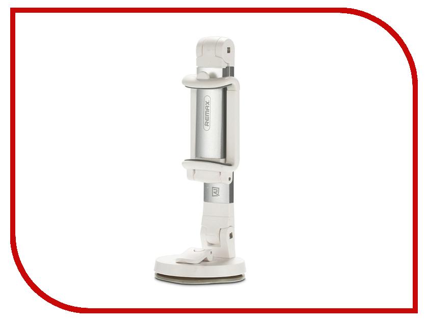 Держатель Remax RM-C23 White-Silver