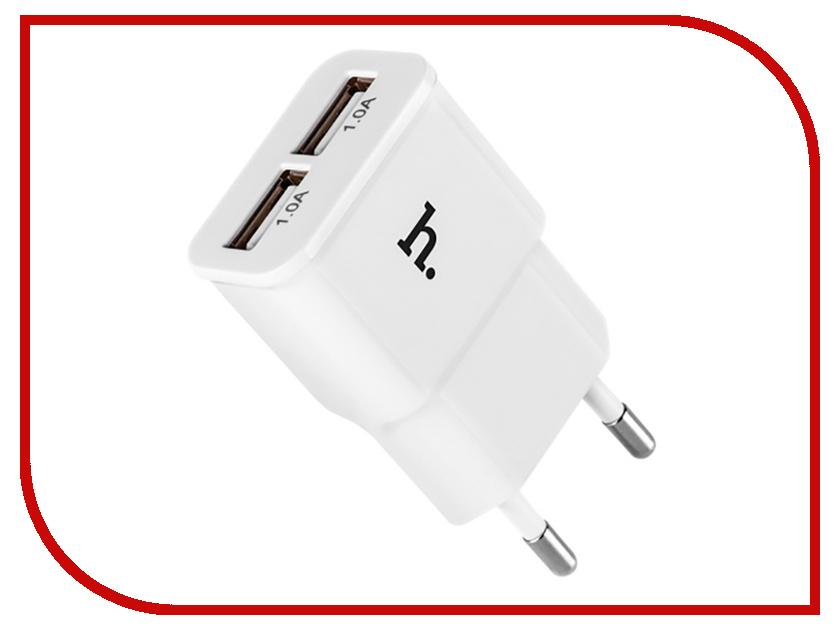 Зарядное устройство HOCO 2xUSB UH202 White зарядное устройство hoco z10 2 1a white