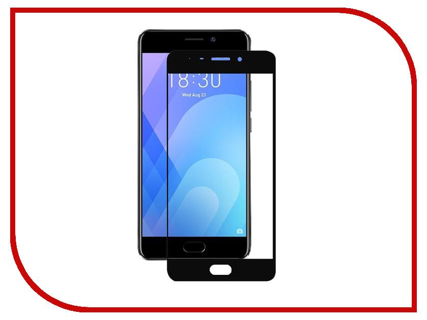 Аксессуар Защитное стекло Meizu M6 Media Gadget 2.5D Full Cover Glass Black MGFCMM6FGBK аксессуар защитное стекло meizu u20 solomon full cover white
