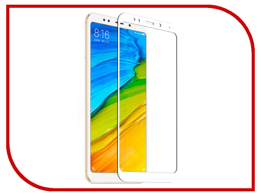Аксессуар Защитное стекло Xiaomi Redmi 5 Media Gadget 2.5D Full Cover Glass White Frame MGFCXR5FGWT аксессуар защитная пленка lg l80 media gadget premium прозрачная mg885