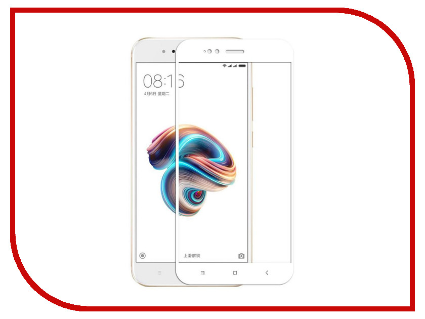 Аксессуар Защитное стекло Xiaomi Mi A1 Media Gadget 2.5D Full Cover Glass White Frame MGFCXMA1FGWT аксессуар защитная пленка alcatel onetouch idol alpha media gadget premium прозрачная mg986