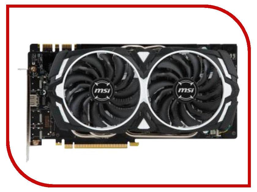 Видеокарта MSI nVidia P104-100 1607Mhz PCI-E 3.0 4096Mb 10010Mhz 256 bit P104-100 MINER 4G ника 1041 0 1 61 ника