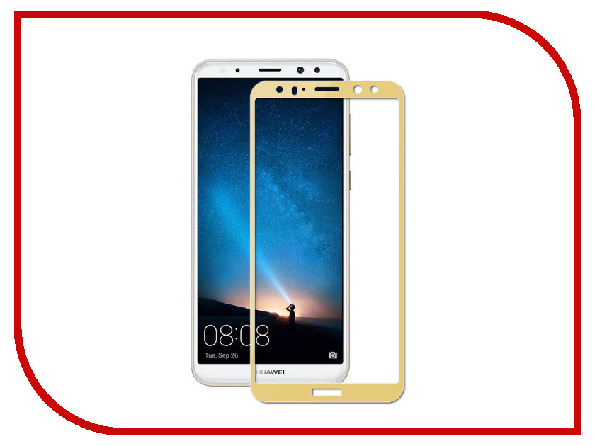 Аксессуар Защитное стекло Huawei Nova 2I Zibelino TG Full Screen Gold 0.33mm 2.5D ZTG-FS-HUA-NOV2I-GLD аксессуар защитное стекло huawei nova lite 2017 zibelino tg full screen 0 33mm 2 5d white ztg fs hua nov lit wht